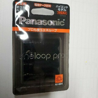 パナソニック(Panasonic)のエネループプロ 充電池 2セット(バッテリー/充電器)