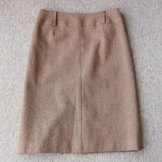 クードシャンス(COUP DE CHANCE)のクードシャンス スカート(ひざ丈スカート)
