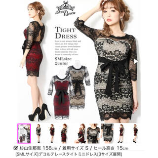デイジーストア(dazzy store)のdazzy store M キャバ ドレス(ナイトドレス)