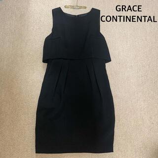 グレースコンチネンタル(GRACE CONTINENTAL)のGRACE CONTINENTAL ノースリーブワンピース ブラック(ひざ丈ワンピース)