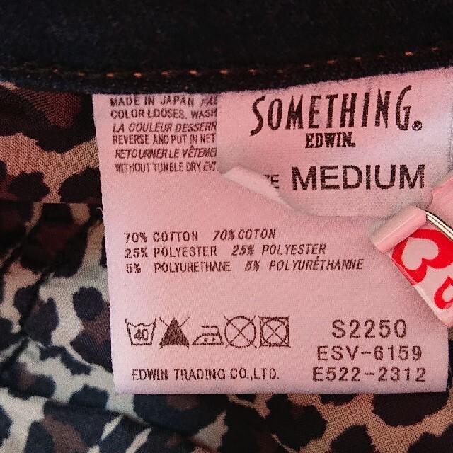SOMETHING(サムシング)のデニムパンツ7分丈 レディースのパンツ(デニム/ジーンズ)の商品写真