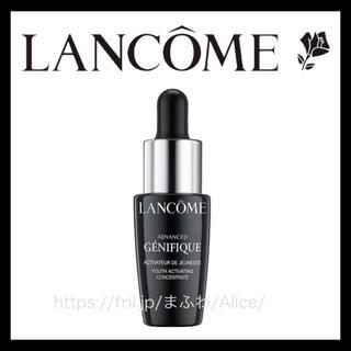 LANCOME - ミニサイズ 7ml ランコム ジェニフィック アドバンスト 美容液