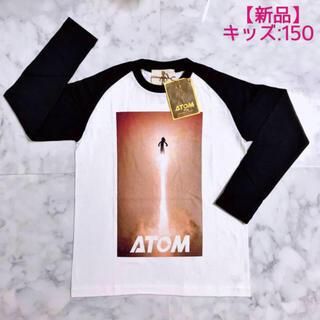 【新品 ATOM】サイズ150 Kids アトム ラグラン シネマ 手塚治虫