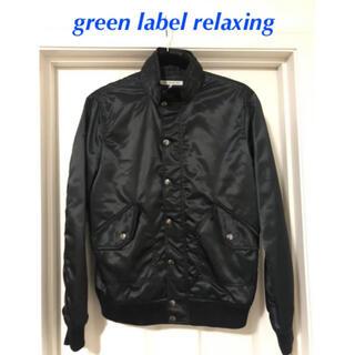 グリーンレーベルリラクシング(green label relaxing)のⓂ️green label relaxing ブルゾン【S】(ブルゾン)