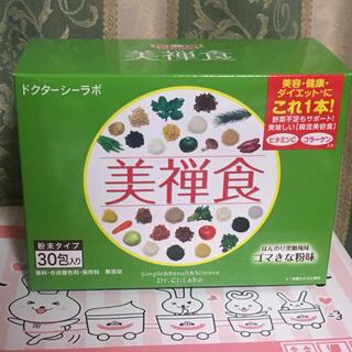 ドクターシーラボ(Dr.Ci Labo)の未開(発送時箱開封)ドクターシーラボ 美禅食(ゴマきな粉味) 15.4g x30(ダイエット食品)