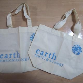 アースミュージックアンドエコロジー(earth music & ecology)のearth music&ecology の ショップ袋 (ショップ袋)
