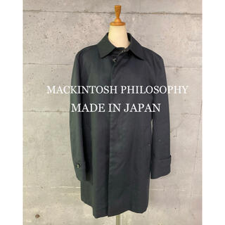 マッキントッシュフィロソフィー(MACKINTOSH PHILOSOPHY)の美品!MACKINTOSH PHILOSOPHY ステンカラーコート!日本製!(ステンカラーコート)