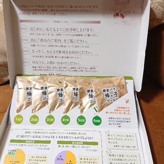 山田養蜂場 - 酵素パワー蜂の子ゴールド  6包