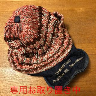 デニムダンガリー(DENIM DUNGAREE)のデニム&ダンガリー つば付きニットキャップ S(帽子)