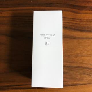 コタアイケア(COTA I CARE)のコタ COTA スタイリングベース B7 オイル ヘアオイル(オイル/美容液)