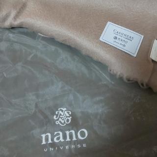 ナノユニバース(nano・universe)の【お値下げ】nano・universe  カシミアストール(マフラー/ショール)