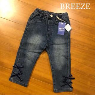 ブリーズ(BREEZE)のBREEZE  新品 リボン付きデニム パンツ(パンツ/スパッツ)