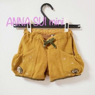アナスイミニ(ANNA SUI mini)の【90】アナスイミニ ショートパンツ(パンツ/スパッツ)