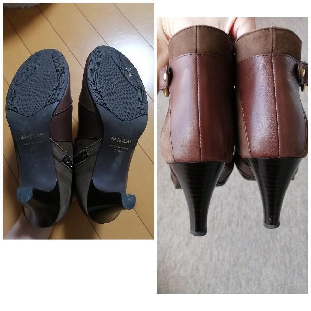 BARCLAY(バークレー)のショートブーツ レディースの靴/シューズ(ブーツ)の商品写真