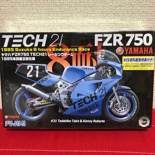 資生堂 TECH21 FZR750 1985年鈴鹿8耐仕様 (模型/プラモデル)