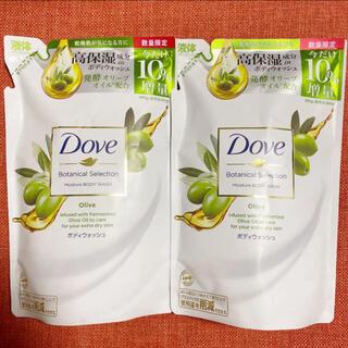 ユニリーバ(Unilever)のユニリーバ ダヴ ボディウォッシュ  ボタニカルセレクション オリーブ 2点(ボディソープ/石鹸)