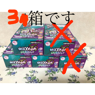 バンダイ(BANDAI)の妖怪ウォッチ 妖怪Yメダル 英傑超乱舞(BOX)  4箱(キャラクターグッズ)
