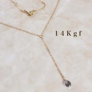 ミラオーウェン(Mila Owen)の14Kgf/K14gf グレートパーズYラインネックレス 天然石一粒ネックレス(ネックレス)
