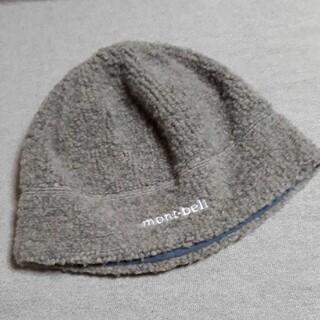 モンベル(mont bell)のモンベル  帽子 mont・bell (ニット帽/ビーニー)