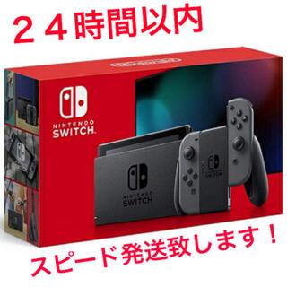 ニンテンドースイッチ(Nintendo Switch)の【即日発送】Nintendo Switch Joy-Con(L)/(R) グレー(家庭用ゲーム機本体)