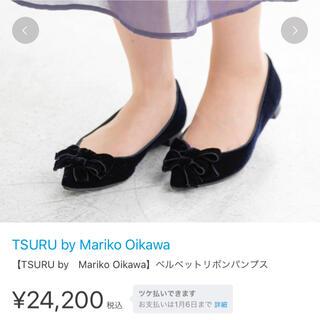 ツルバイマリコオイカワ(TSURU by Mariko Oikawa)のTSURU by MarikoOikawaベルベットリボンパンプス(ネイビー)(ハイヒール/パンプス)