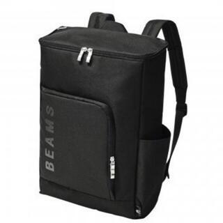 BEAMS - smart 12月号付録のみ スマート BEAMS ボックス型バックパック
