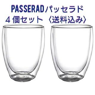 イケア(IKEA)の新品未使用 パッセラド 4個セット イケア(グラス/カップ)