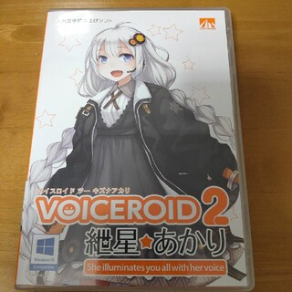 VOICEROID2 紲星あかり(ソフトウェア音源)