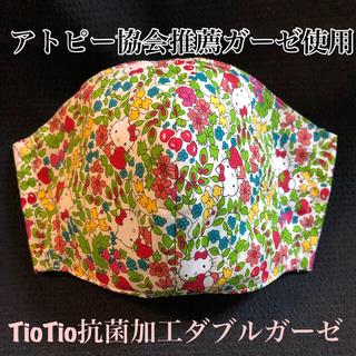 サンリオ(サンリオ)の♡リバティ×キティちゃん♡ インナーマスク TioTio (その他)