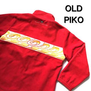 ピコ(PIKO)の90s★ オールドピコ PIKO フリース ☆ 赤レッドデカロゴ☆フリース 古着(ブルゾン)