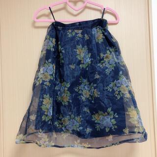 ヘザー(heather)のHeather ヘザー スカート チュールスカート フレアスカート 花柄(ひざ丈スカート)