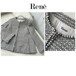 René - 【新品タグ付き10万円】ルネ  Rene☆ツイード ノーカラー ジャケット