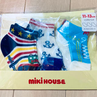 mikihouse - 新品 miki HOUSE 靴下セット 11〜13センチ