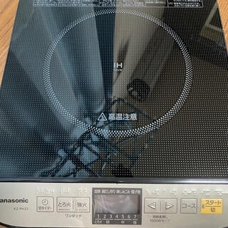Panasonic - IHコンロ