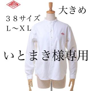 ダントン(DANTON)のダントンバンドカラーシャツ オックスフォード 38(シャツ/ブラウス(長袖/七分))