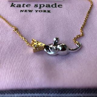 ケイトスペードニューヨーク(kate spade new york)のケイトスペード ネズミ&チーズ ネックレス(ネックレス)