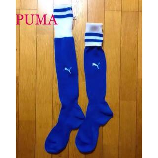 プーマ(PUMA)のPUMA サッカーソックス(その他)