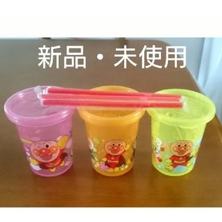 アンパンマン(アンパンマン)のストローカップ(タンブラー)