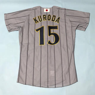 MIZUNO - 2004アテネ五輪 野球日本代表ユニフォーム 黒田博樹投手モデル タグ付新品