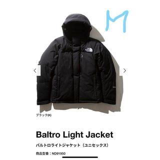 バルトロライトジャケット Baltro Light Jacket(ダウンジャケット)