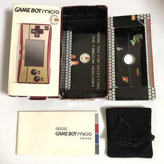 ゲームボーイアドバンス(ゲームボーイアドバンス)のゲームボーイミクロ GAMEBOY micro 箱 取扱説明書 ポーチ 純正(携帯用ゲーム機本体)