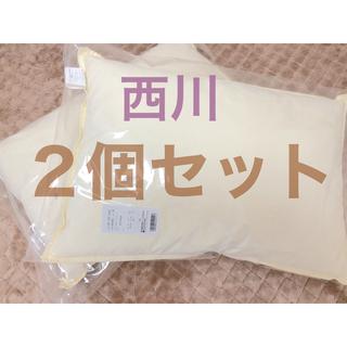 ニシカワ(西川)の西川 枕 2個セット(枕)
