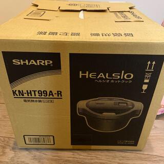 シャープ(SHARP)のヘルシオ 新品未使用品(調理機器)