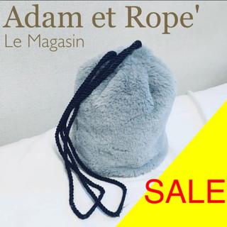 アダムエロぺ(Adam et Rope')の美品◆Adam et Rope'◆ファー巾着バッグ ショルダーバッグレディース(トートバッグ)