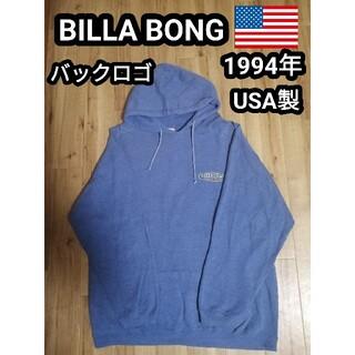 ビラボン(billabong)の90s 90年代 ビラボン BILLABONG パーカー スウェット アメリカ製(パーカー)