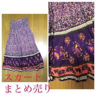 ナイスクラップ(NICE CLAUP)のスカート4点まとめ売り(ロングスカート)