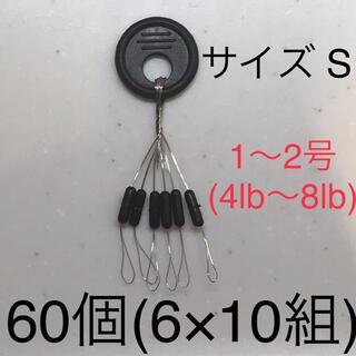 ウキ止め ゴムストッパー Sサイズ(釣り糸/ライン)