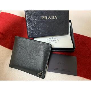 プラダ(PRADA)の美品★メンズプラダ折り財布(折り財布)