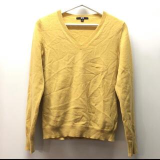 ユニクロ(UNIQLO)のユニクロ ニット カシミヤ100% セーター 黄色 イエロー Sサイズ(ニット/セーター)