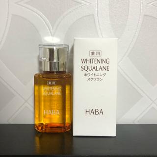 HABA - ハーバー 薬用ホワイトニングスクワラン 30ml